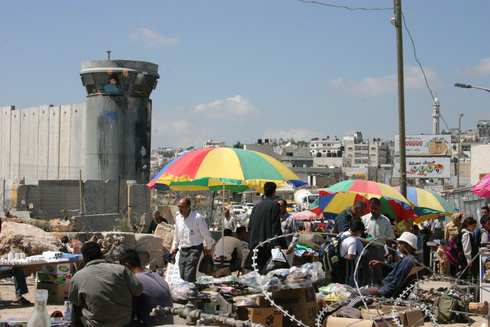 Palestine Border