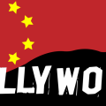 Relationship Between Hollywood, China Strengthens
