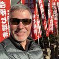 Word Podcast: Arizona Matsuri Festival Preview With John Sachen