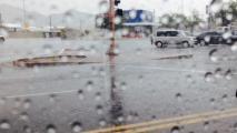 Rain Possible In Metro Phoenix This Weekend