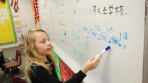 Elementary Students Becoming Immersed In Mandarin