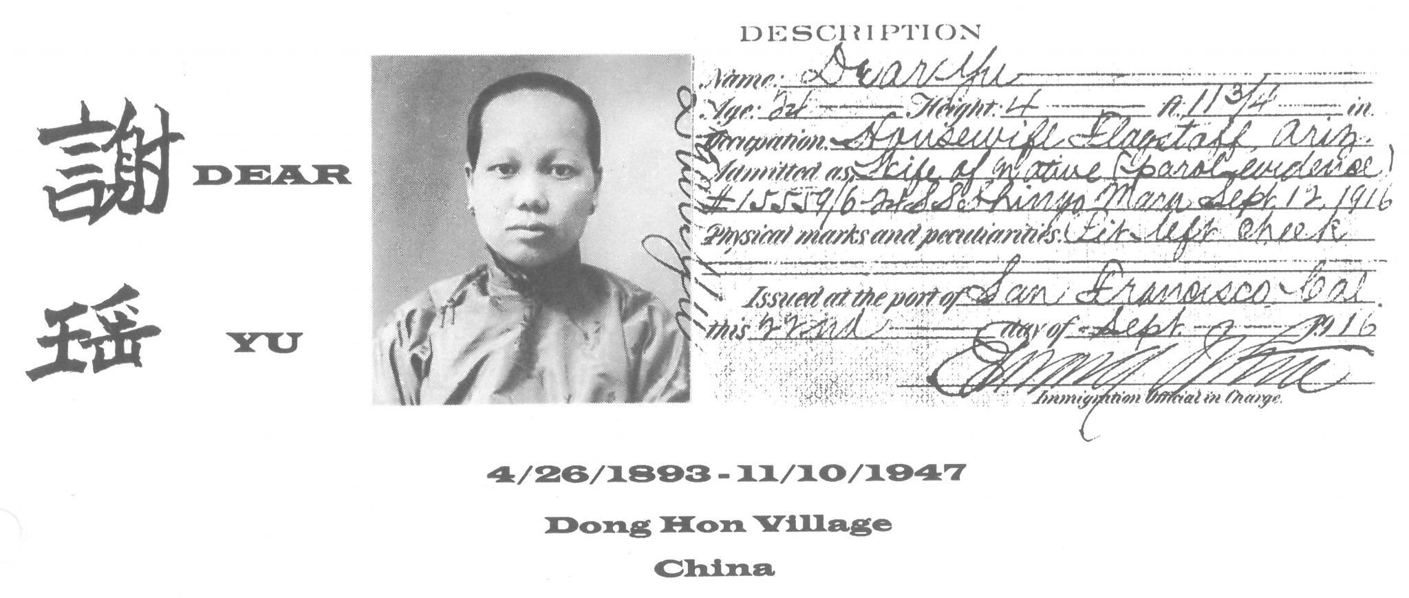 Dr. James Wong