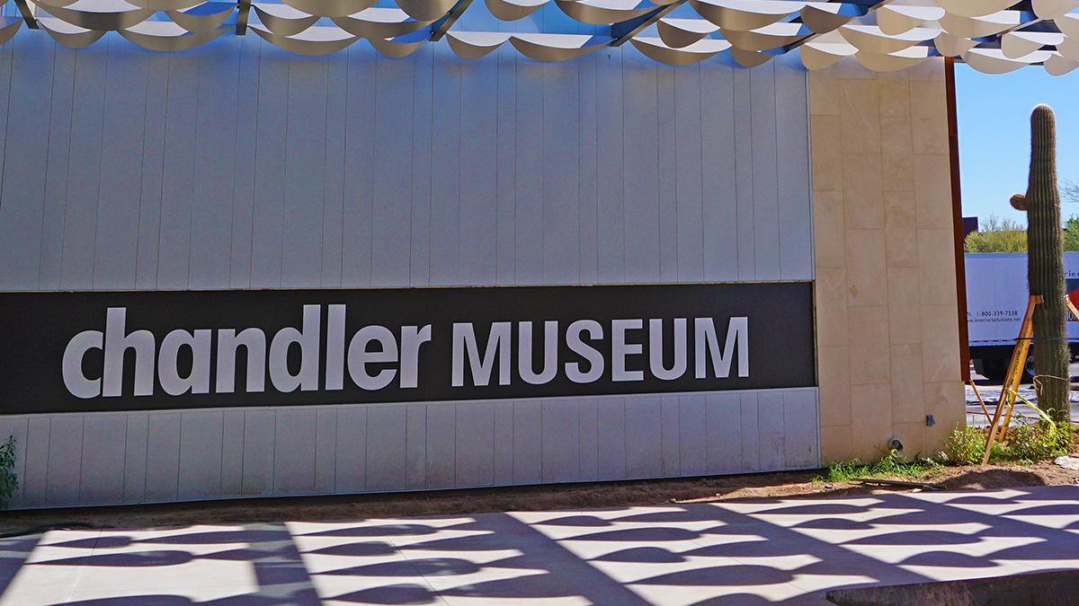 Chandler Museum