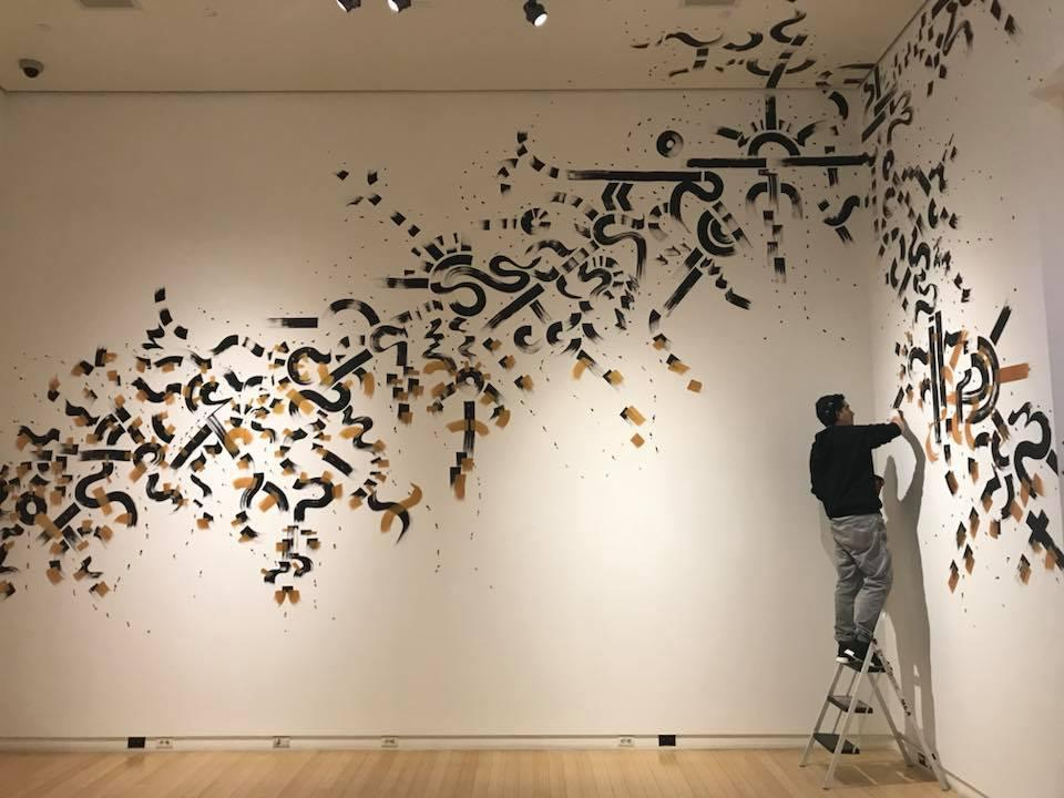 Reyes Padilla synesthesia artwork at Mesa Arts Center