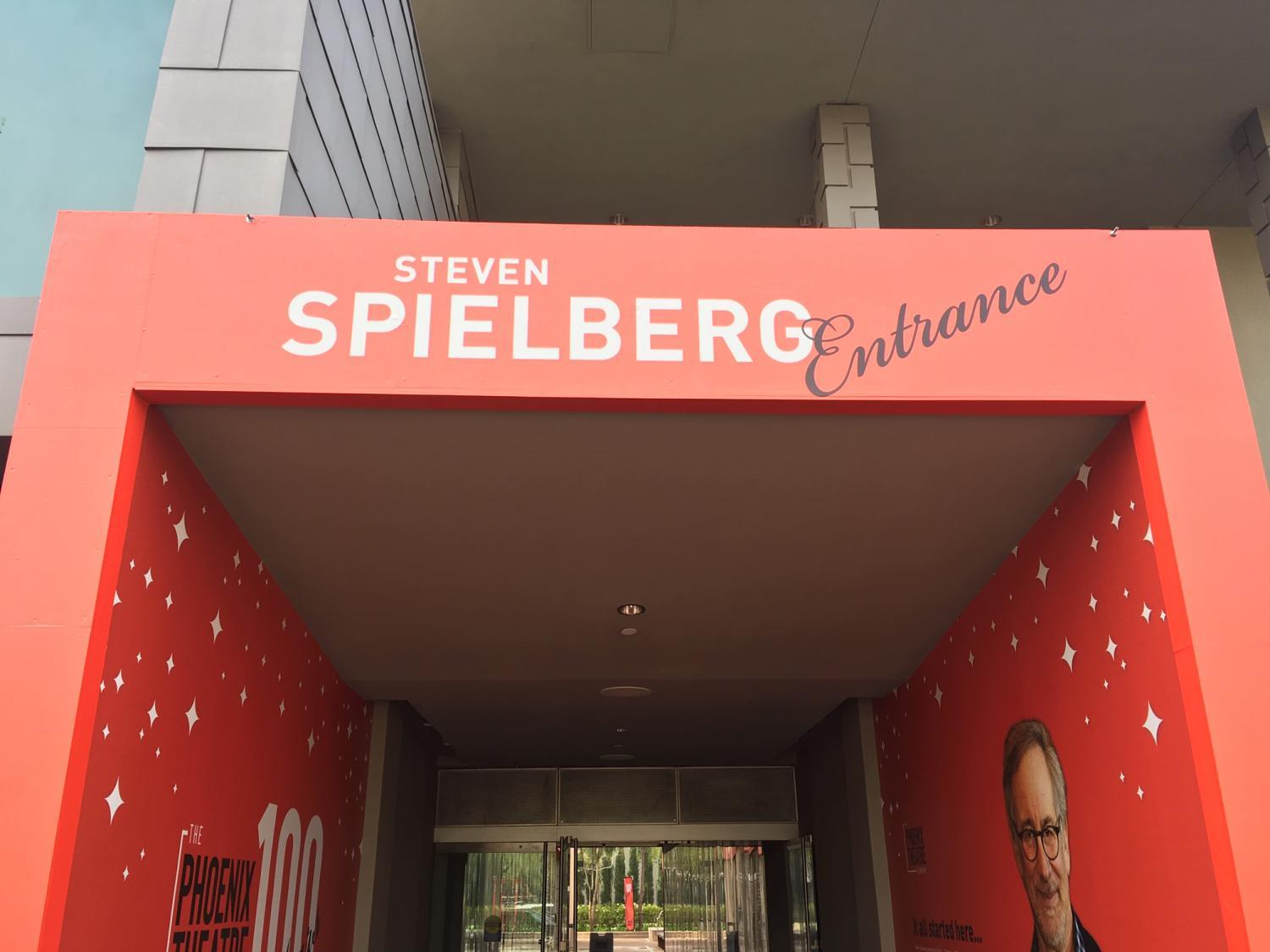 temporary sign on the entrance
