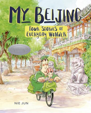 My Beijing book cover