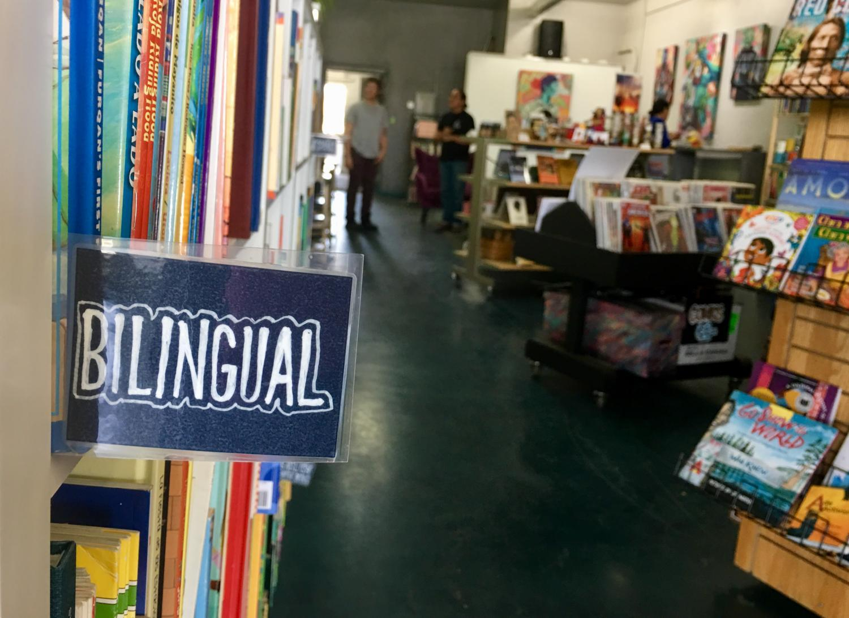 bilingual book shelf