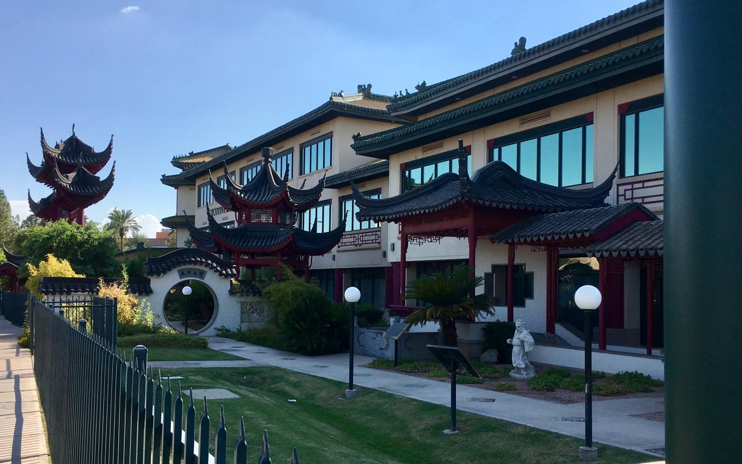 Chinese Cultural Center.