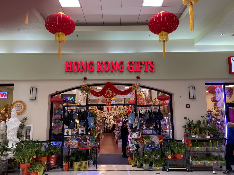 Hong Kong Gifts