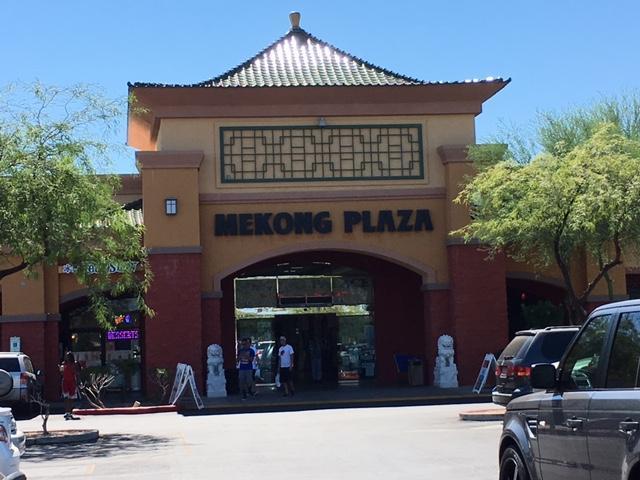 Mekong Plaza in Mesa