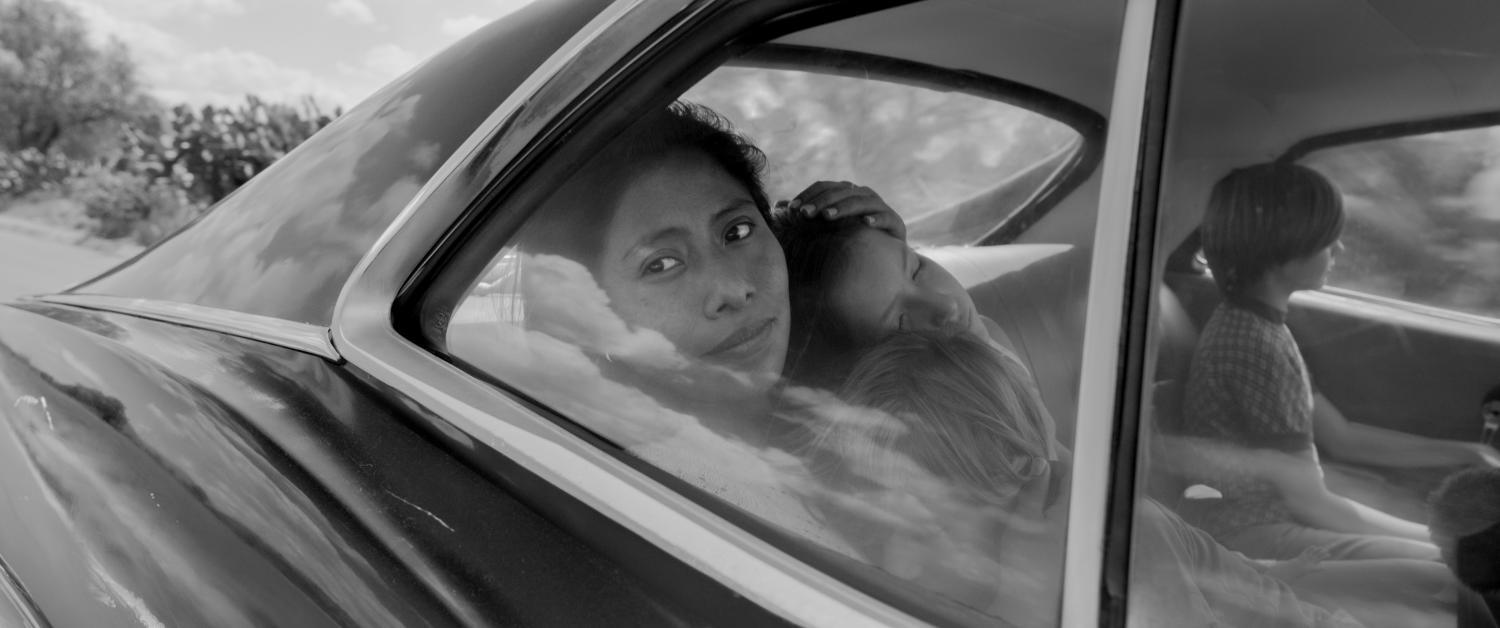 still from film, Roma