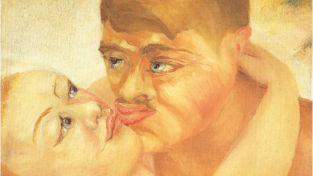DH Lawrence Close Up Kiss