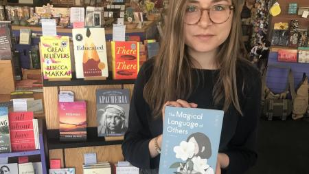 Katie Miller Antigone Books